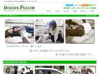 http://doggys-fellow.jp/